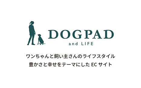 ドッグパッドがプロデュースするライフスタイルブランド